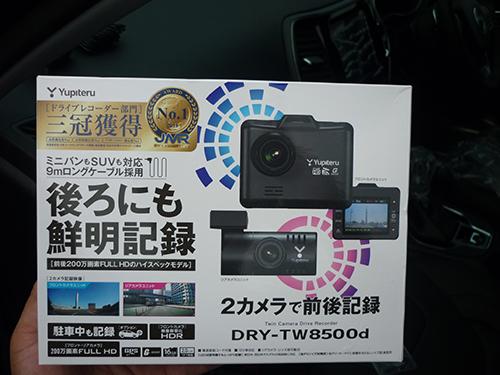 P1290240.jpg