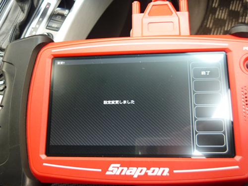 P1290774.jpg