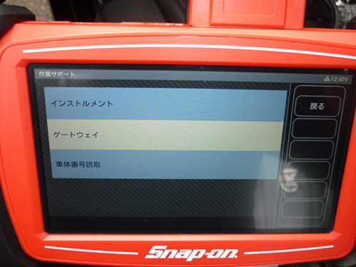 P1290960.jpg