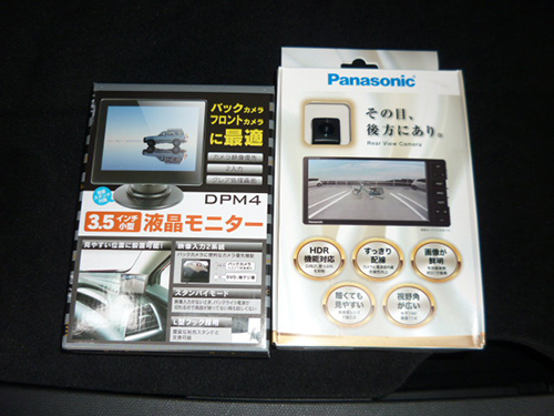 P1290963.jpg