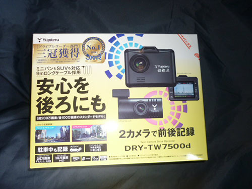 P1300221.jpg