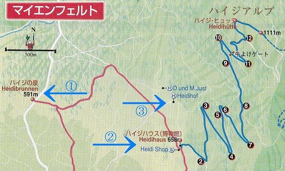 マイエンフェルトのマップc