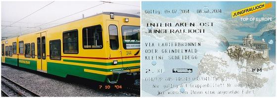 040710インターラーケン・オスト駅-2