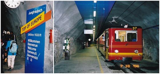 040710ユングフラウヨッホ駅