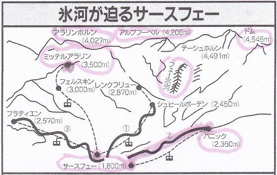 ハンニックからサースフェーのハイキング地図