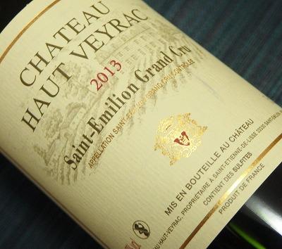 201120赤ワイン