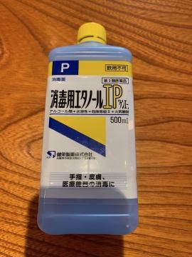 pi_0962.jpg