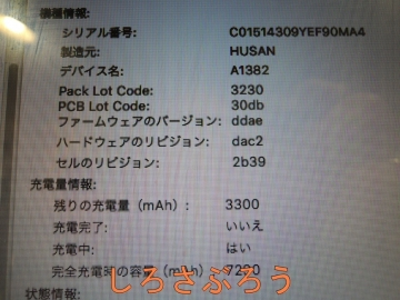 s-20200418017.jpg