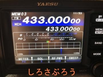 s-20200903004.jpg