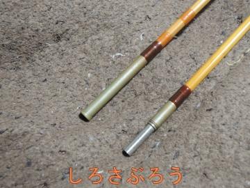 s-DSCN3135.jpg