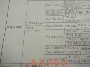 s-DSCN3176.jpg