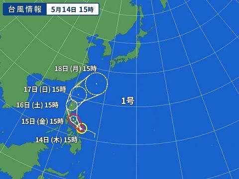 WM_TY-ASIA-V2_20200514-150000.jpg