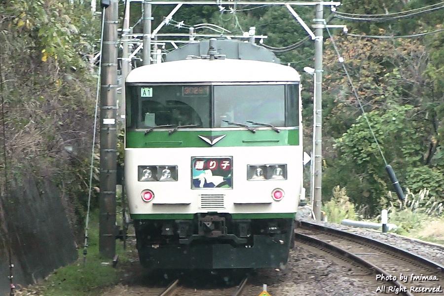 goto_19.jpg
