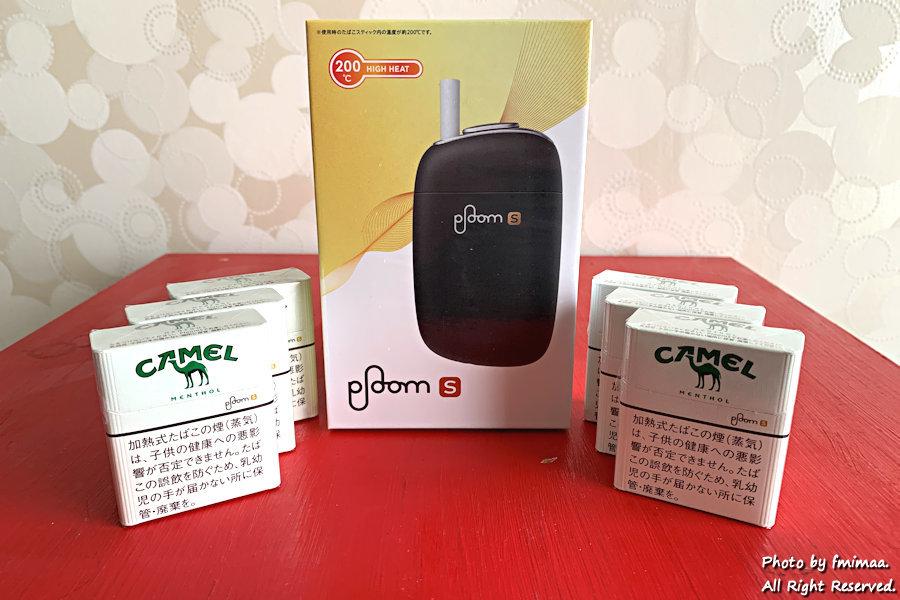 S プルーム モニター テック Ploom S(プルームエス)2.0の清掃方法。清潔に保ち味わいをキープする