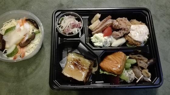パリ Kawamoto お弁当