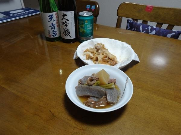 200508Web飲み会 (4)