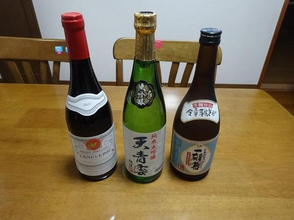 200517WEB飲み会 (1)