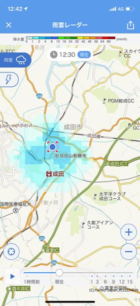 200530成田 (2)