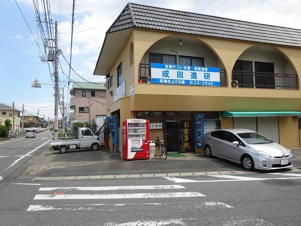200530成田 (9)