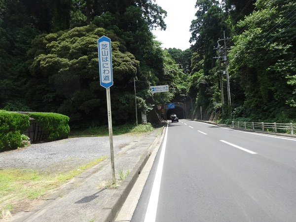 200622九十九里 (15)