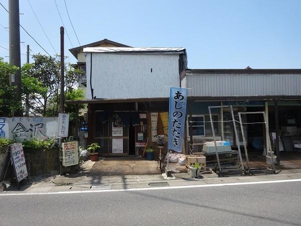 200622九十九里 (26)