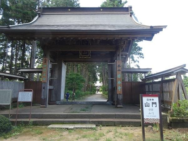200801蓮沼+飯高 (33)