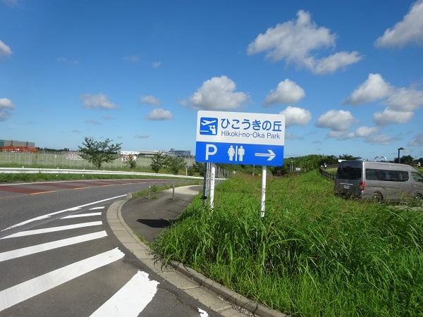 200801蓮沼+飯高 (37)