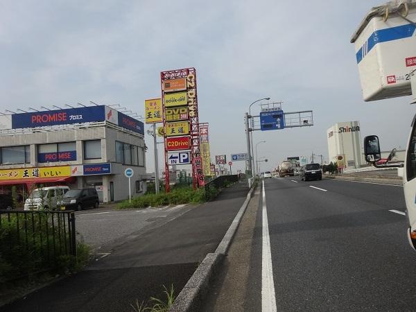 200810養老渓谷① (3)