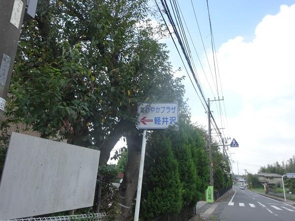 200905幕張 (3)