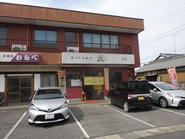 200921成田 (14)