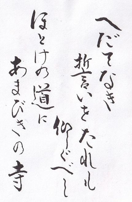 IMG_0015.jpg