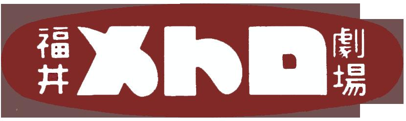 logo中白