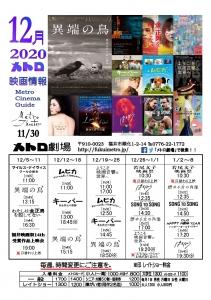 202012-1.jpg