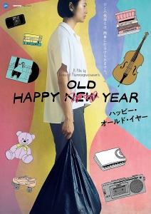 Happy_Old_Year.jpg