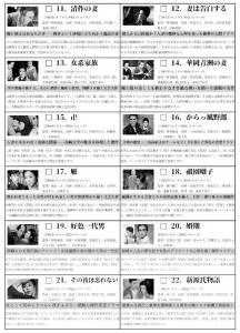 wakao-enq2.jpg