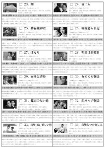 wakao-enq3.jpg
