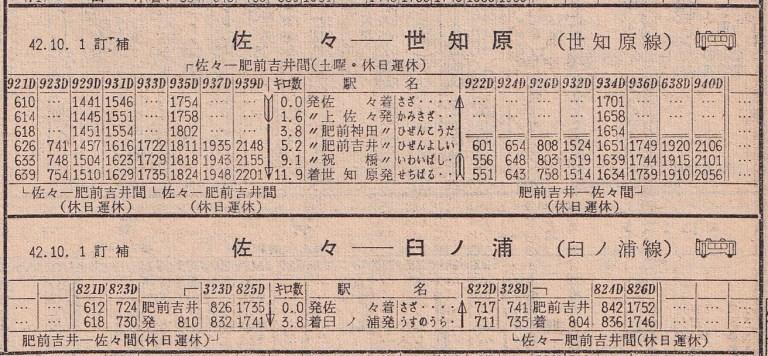 h25 (5)