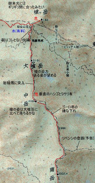 n445-m (1)
