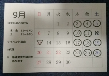 20-08-28-13-14-38-516_deco.jpg