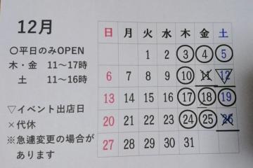 20-11-30-20-36-53-142_deco.jpg