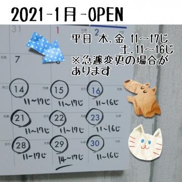 20-12-22-13-53-27-339_deco.jpg