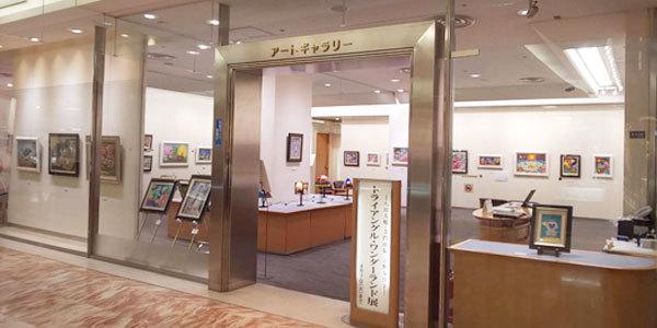 トライアングルワンダーランド展―八田大輔・寺門由紀・吉野友佳子―