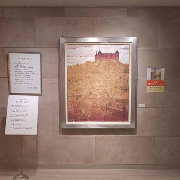 桜井敬史日本画展