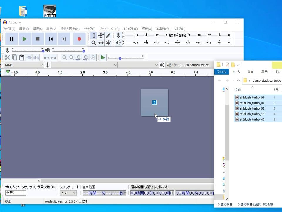 audacity_volume_001.jpg