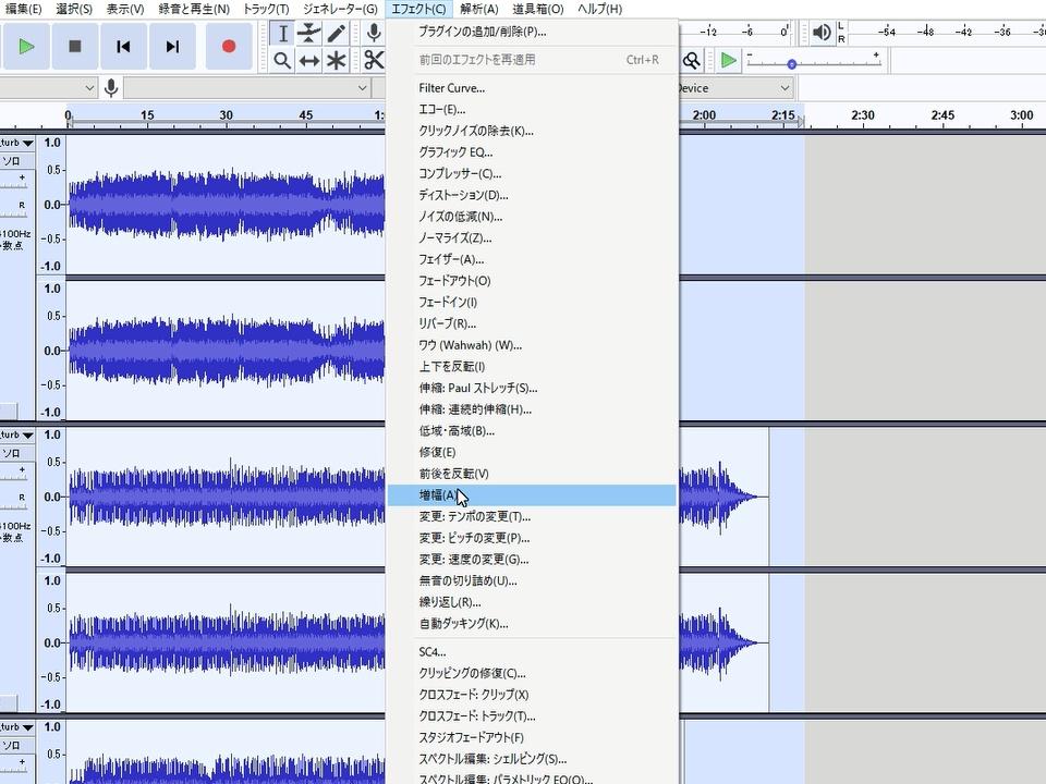 audacity_volume_004.jpg