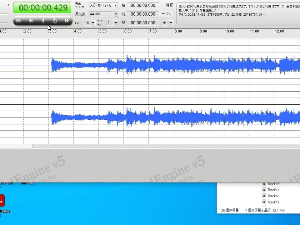 hiss_noise_001.jpg