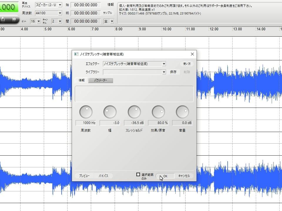 hiss_noise_005.jpg