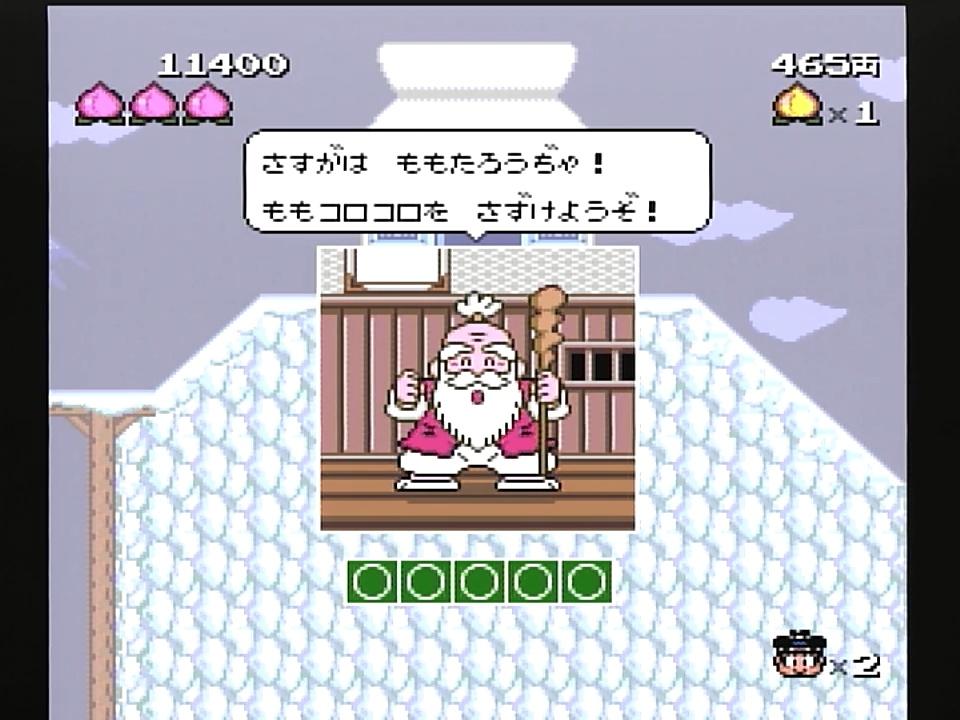momokatsu_053.jpg