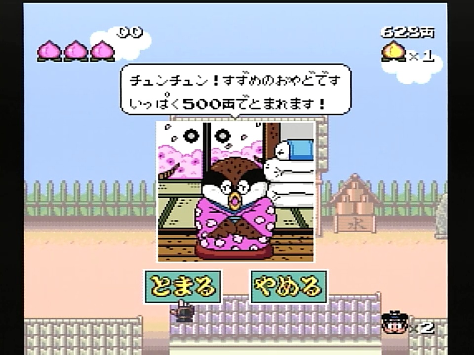 momokatsu_066.jpg