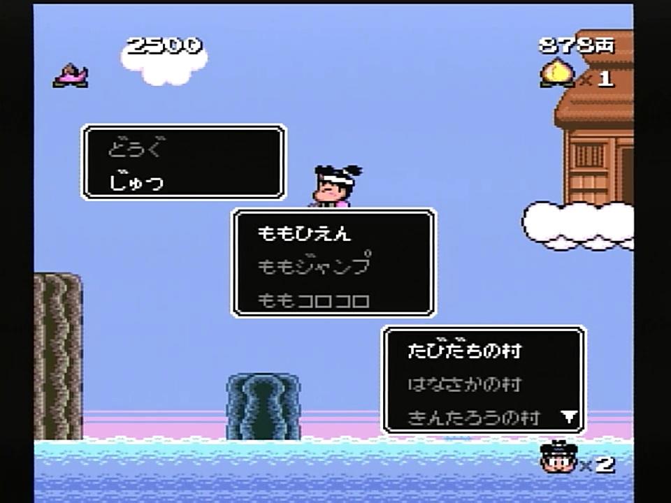 momokatsu_070.jpg